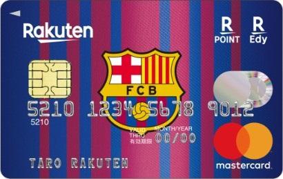楽天カード(バルセロナ)のエンブレムデザイン