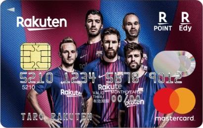 楽天カード(バルセロナ)のプレイヤーデザイン