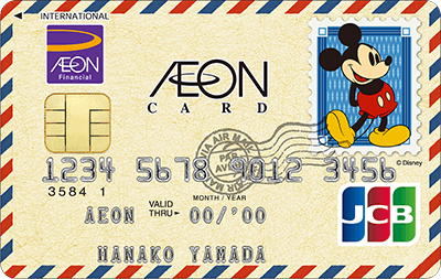 イオンカードのディズニーのミッキーマウス デザイン