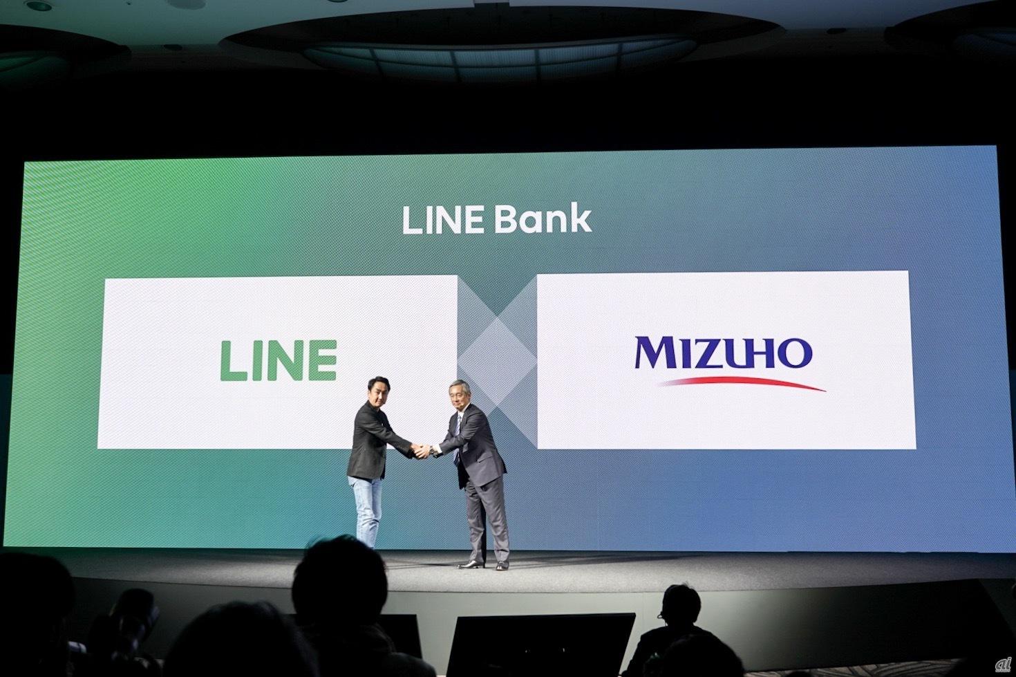 LINE Financialとみずほ銀行がLINE Bankという名の銀行設立で合意
