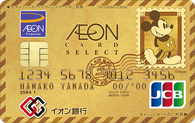G.Gイオンゴールドカードセレクトのディズニーのミッキーマウス デザイン
